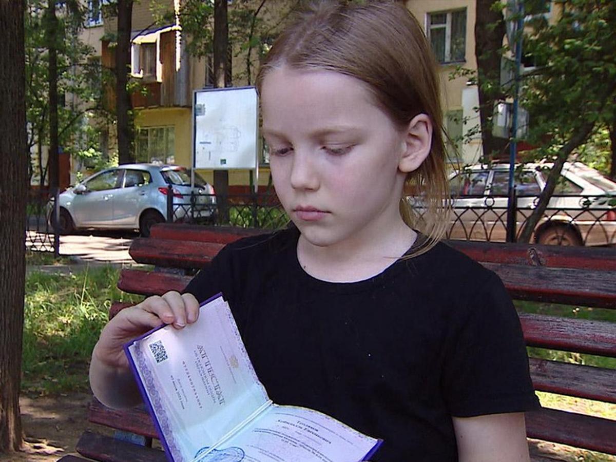 Алиса Теплякова экзамен в МГУ