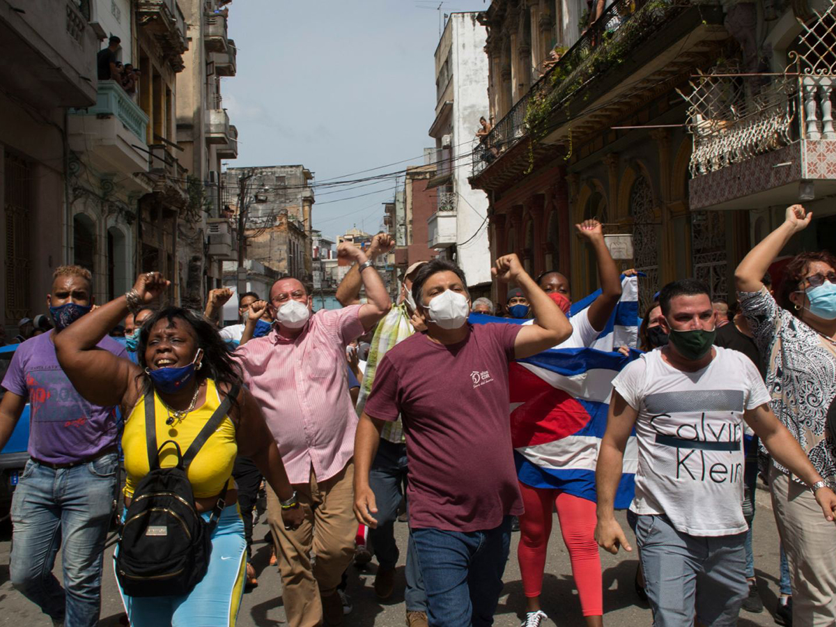 Протесты Куба