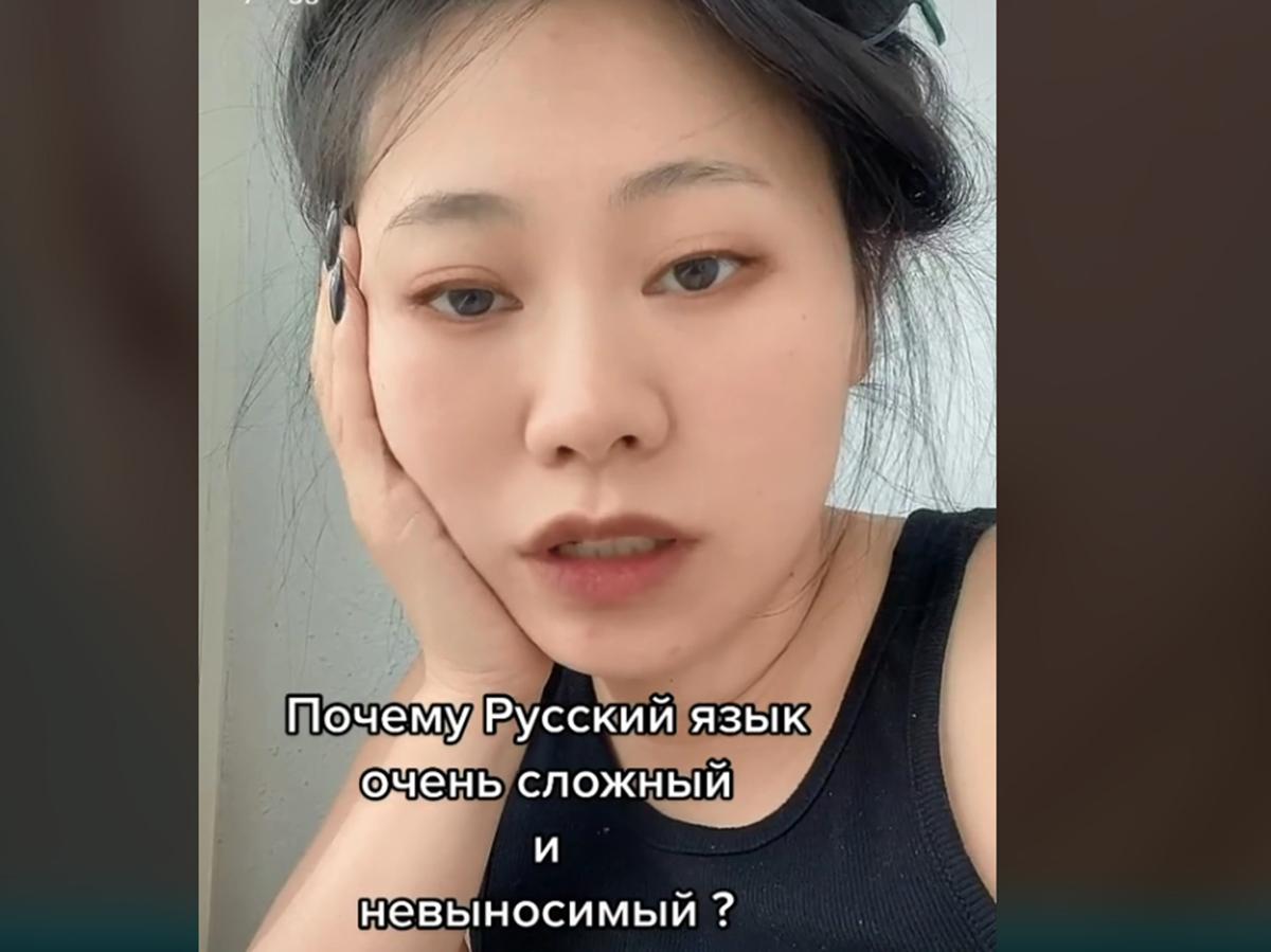 Изучающая русский язык китаянка