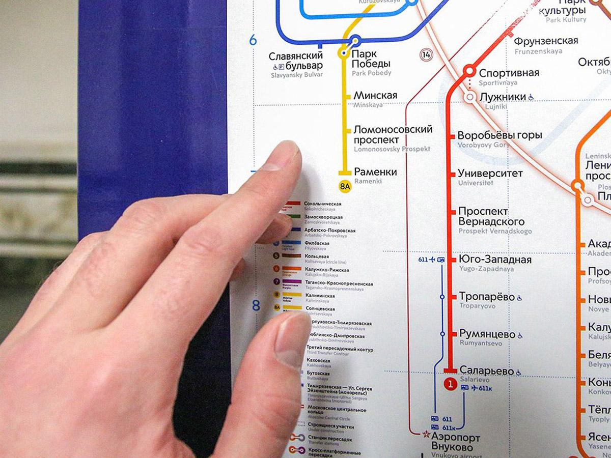 Метрополитен Москва 9 станций