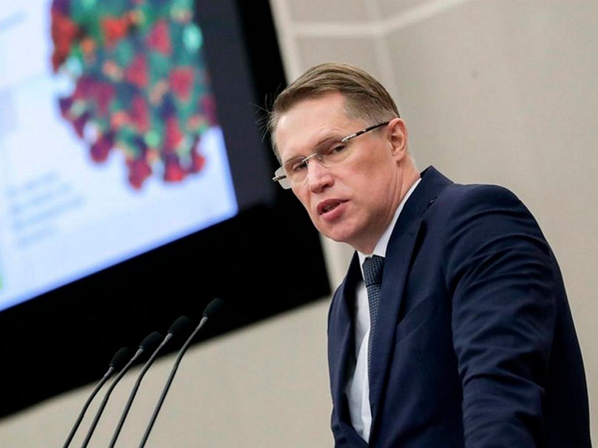 Глава Минздрава Михаил Мурашко назвал долю заболевших COVID-19 после вакцинации россиян