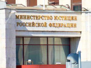 Минюст признал иноагентами пятерых журналистов и The Insider