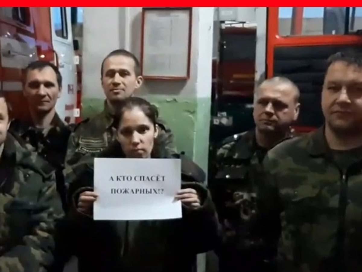 Жаловавшиеся Путину пожарные