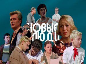 Герои любимых советских фильмов исполнили песню