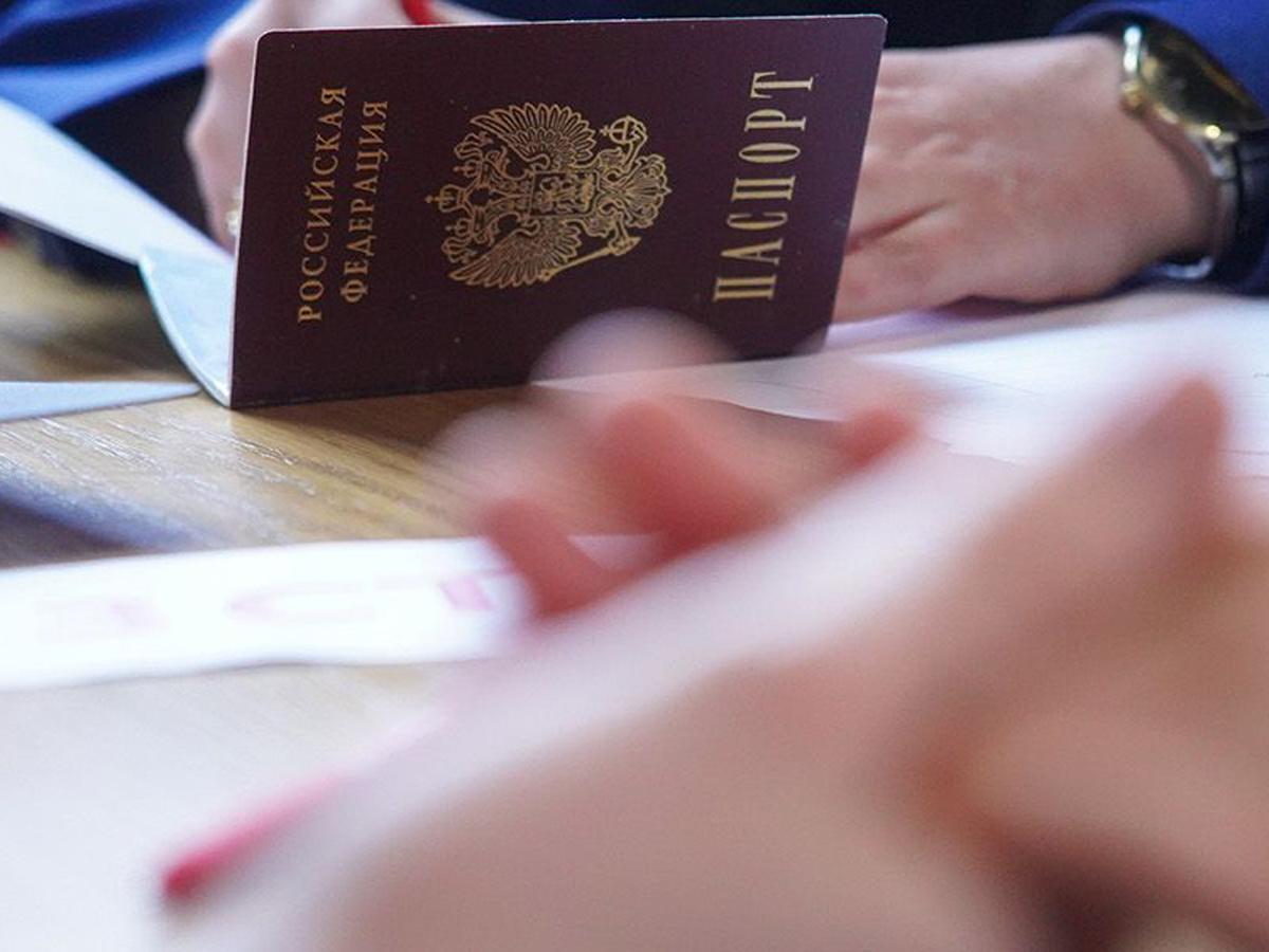 паспорт отметки о браке и детях