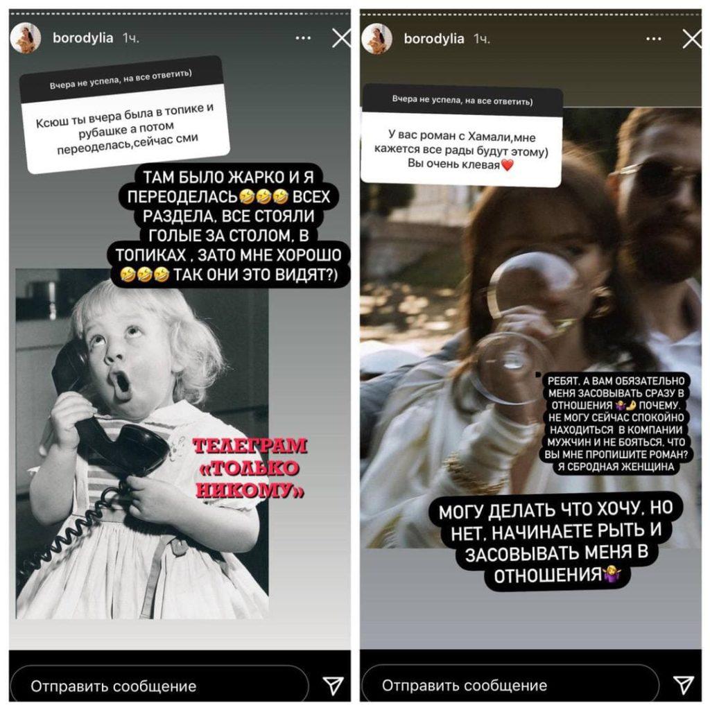 СМИ: Ксения Бородина перед разводом переписала на мать дом за 18 млн (ФОТО)