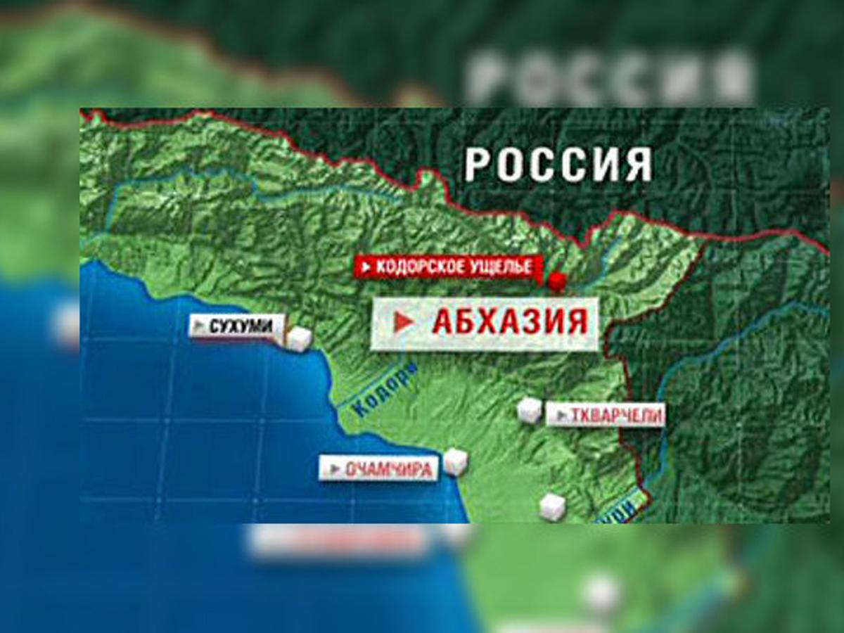 7 стран РФ Южная Осетия Абхазия