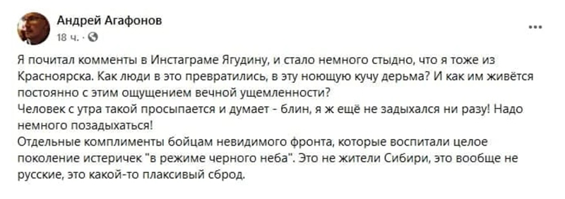 Публикация Агафонов