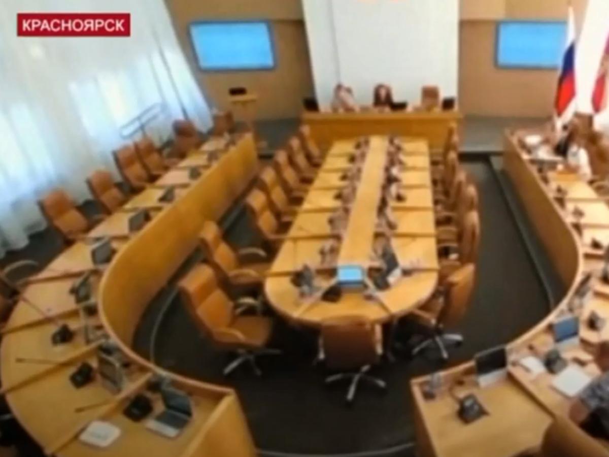Депутат зачитал Моргенштерна