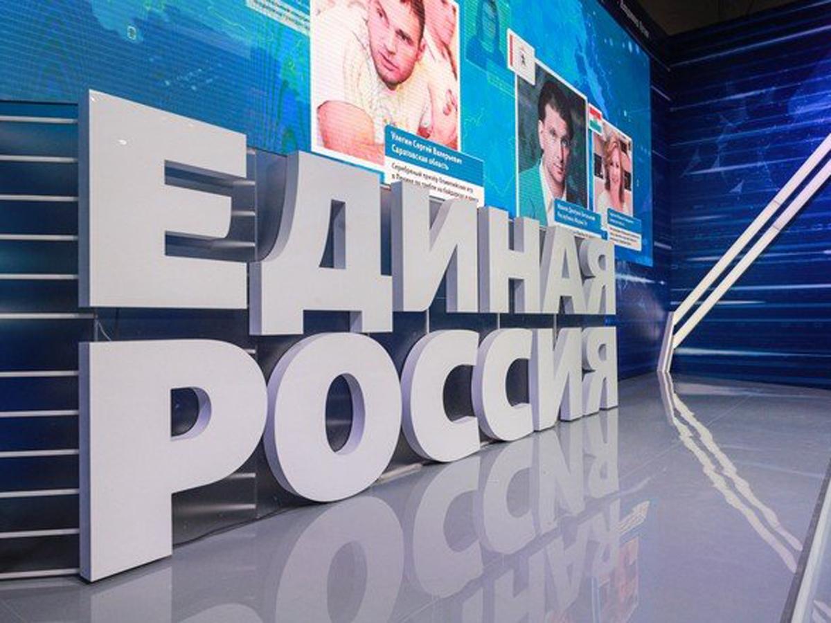 Кандидаты ЕР карантин Путин