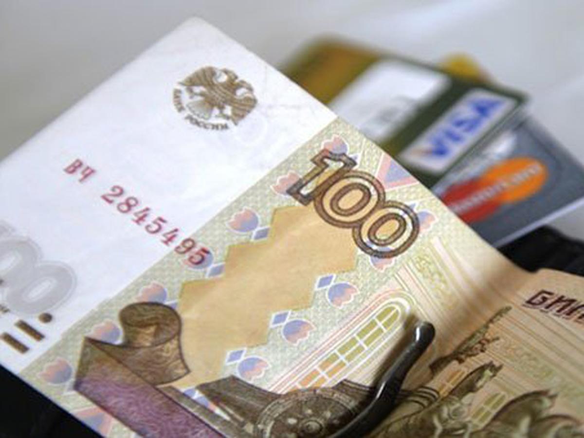 МРОТ до 20 000 рублей