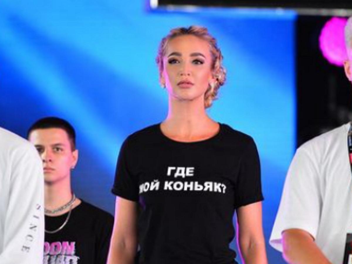 Бузова в провокационной футболке высмеяла оскорбления Губерниева