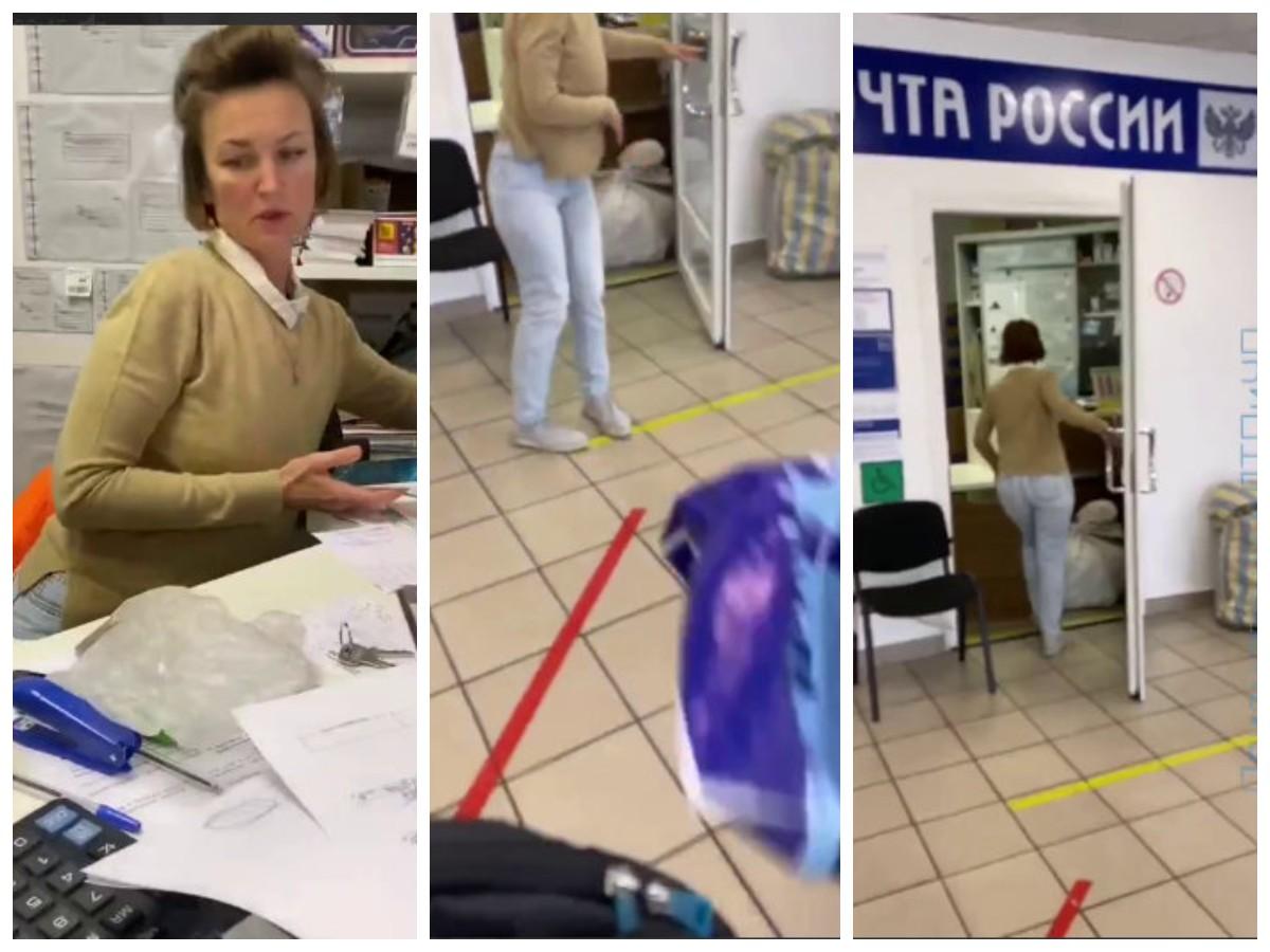 «Иди отсюда, чокнутая!»: сотрудница «Почты России» швырнула в клиентку посылкой