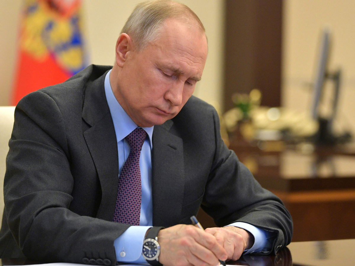 Путин коррупция план до 2024