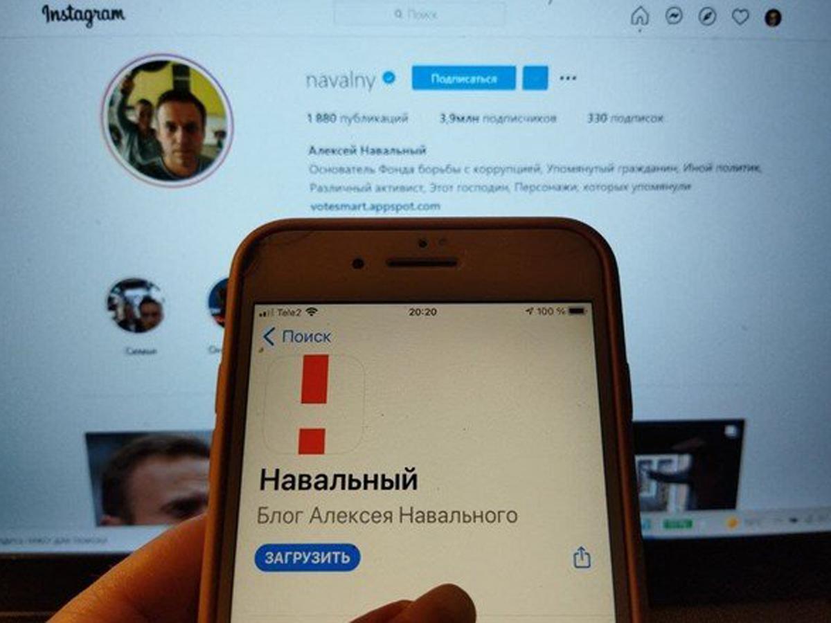 РКН Apple приложение «Навальный»