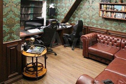 Квартиру сидящего в СИЗО блогера Хованского выставили на продажу на Avito (ФОТО)