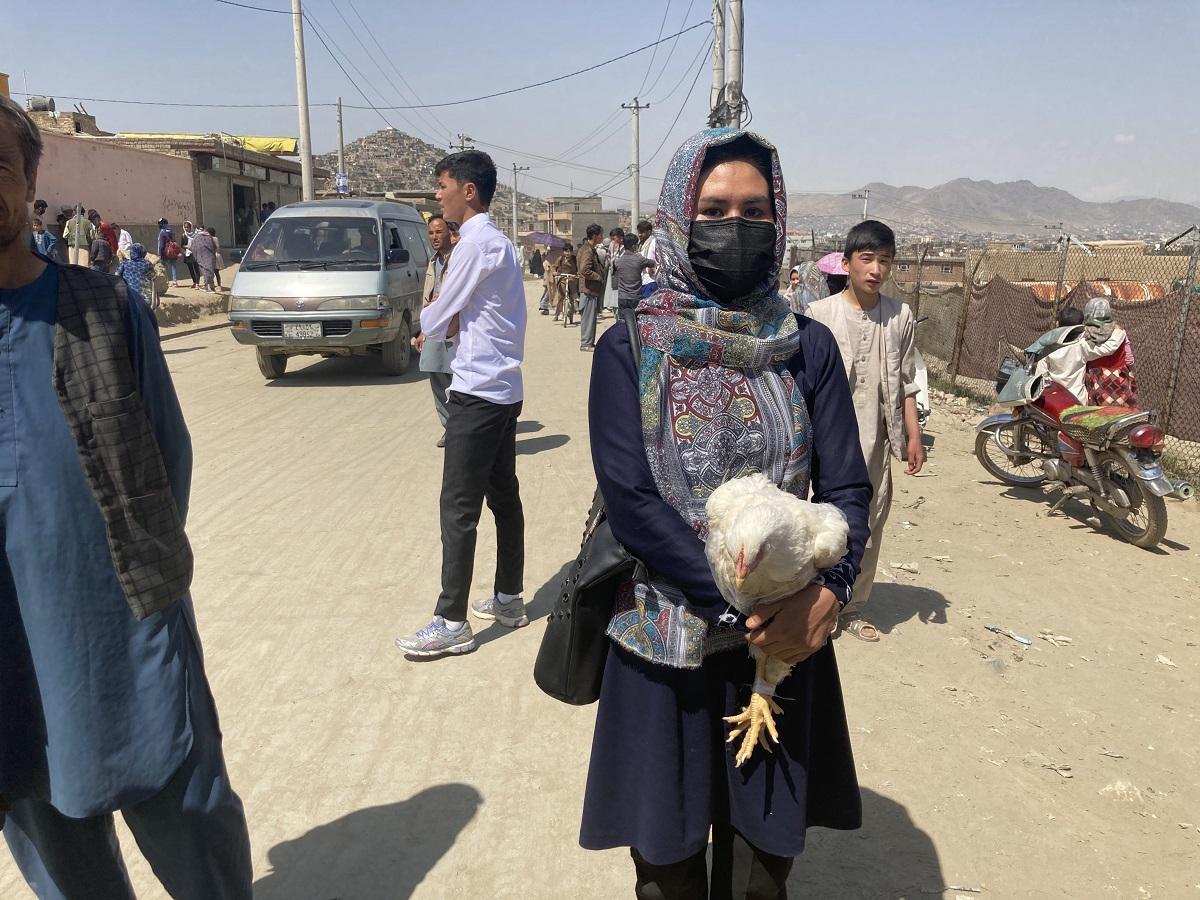 Женщина Афганистан