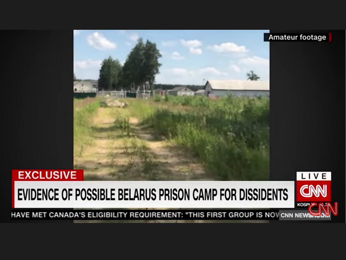 """CNN нашли """"лагерь для политзаключенных"""" под Минском"""