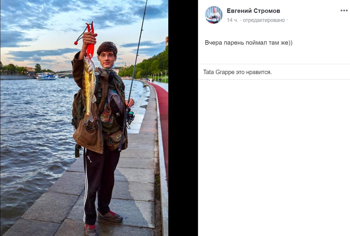 Рыба в Москве-реке