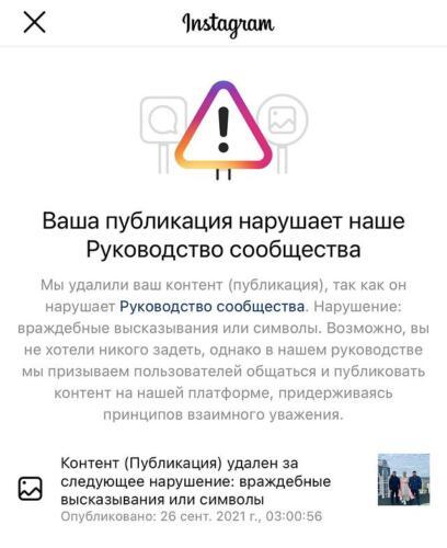 Экс-журналистка «Россия-24» в Чечне оскорбила русских мужчин, назвав их «вафлями»