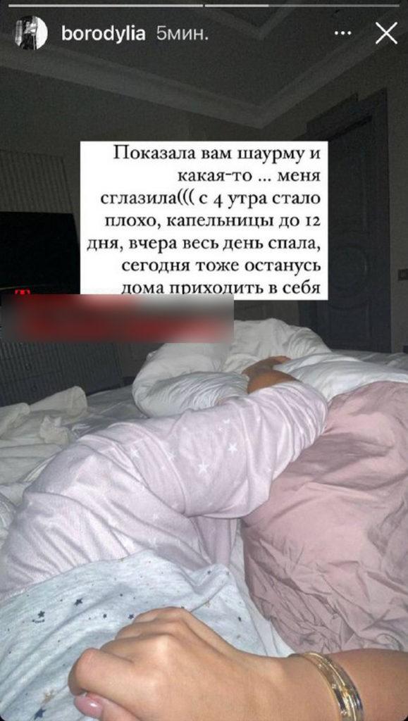 «Меня сглазили»: Ксению Бородину после развода преследуют неудачи (ФОТО)