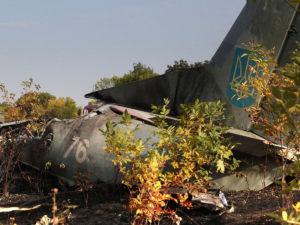 Ан-26 под Хабаровском