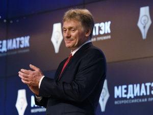 Песков выиграл 10 тыс. баллов в розыгрыше «Миллион призов»