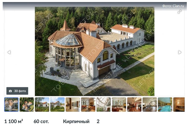 Самый дорогой дом