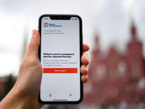 Google удаление «Навальный»