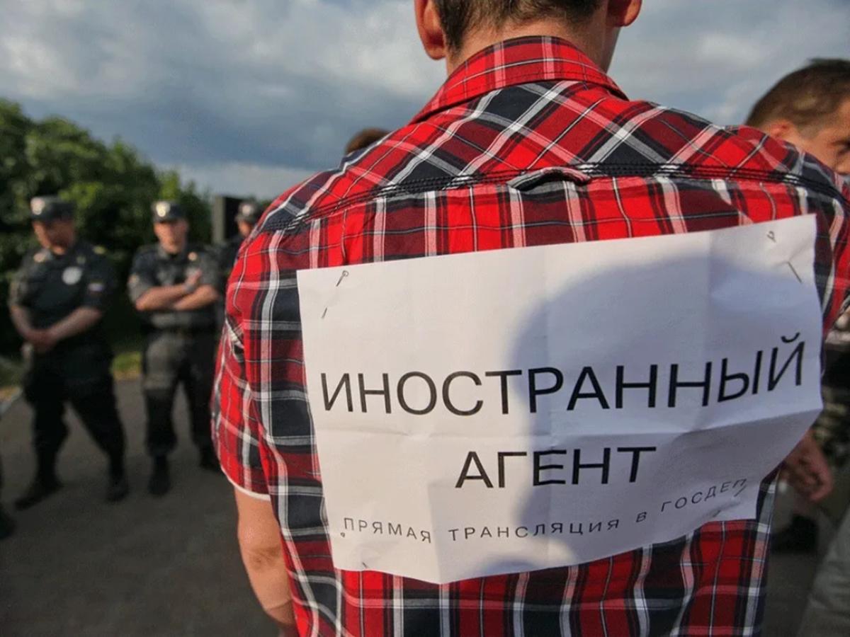 В Кремле рассмотрят поправки к закону об иноагентах