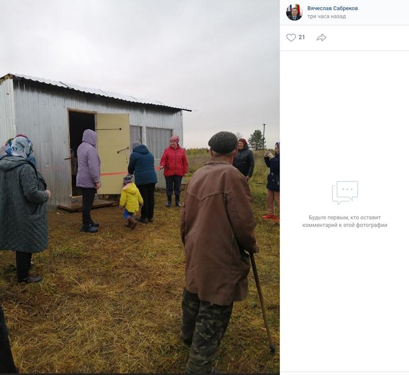 Беседка в деревне Кабаково