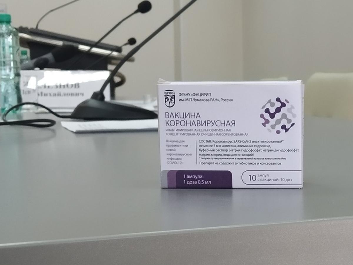 Вакцина КовиВак от коронавируса