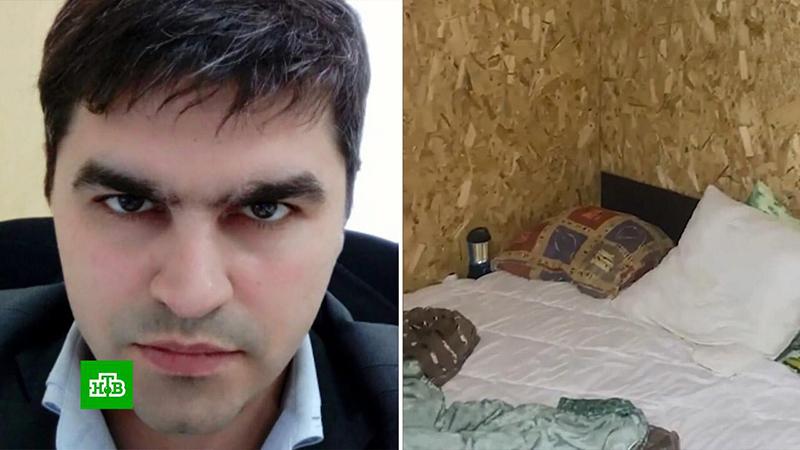 Насильник неделю держал девушку в гараже
