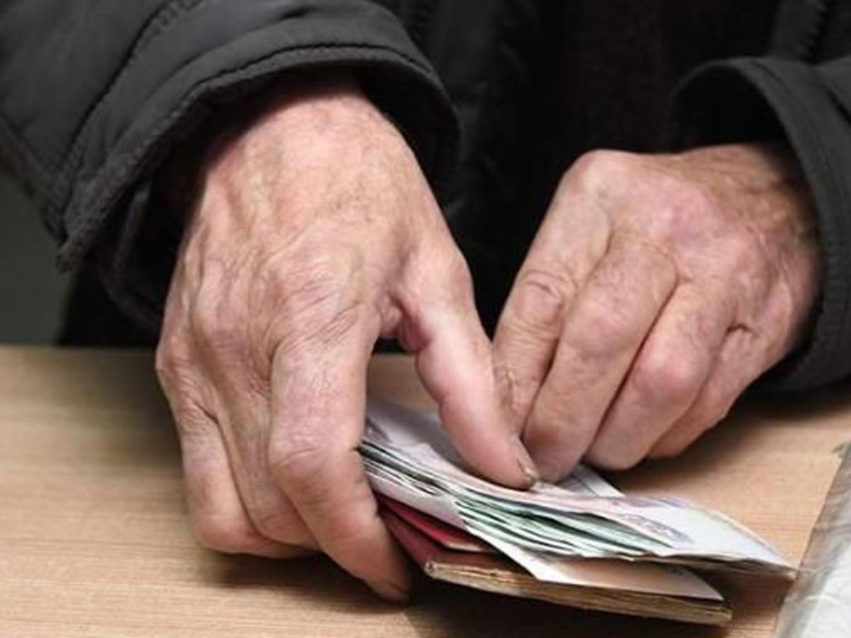 Правительство индексация пенсий