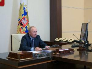 Путин комментарии ЭГ