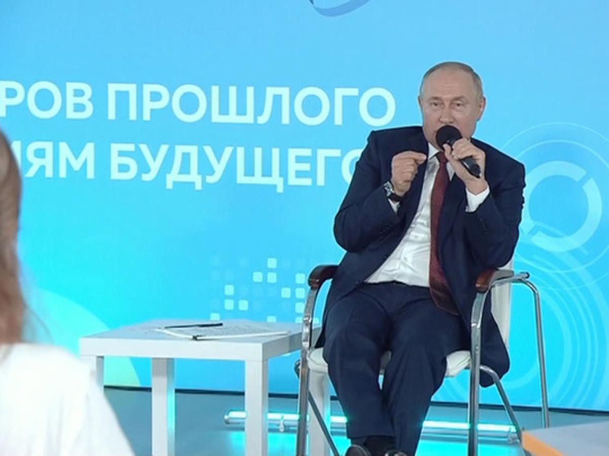 Путин беседует со школьниками