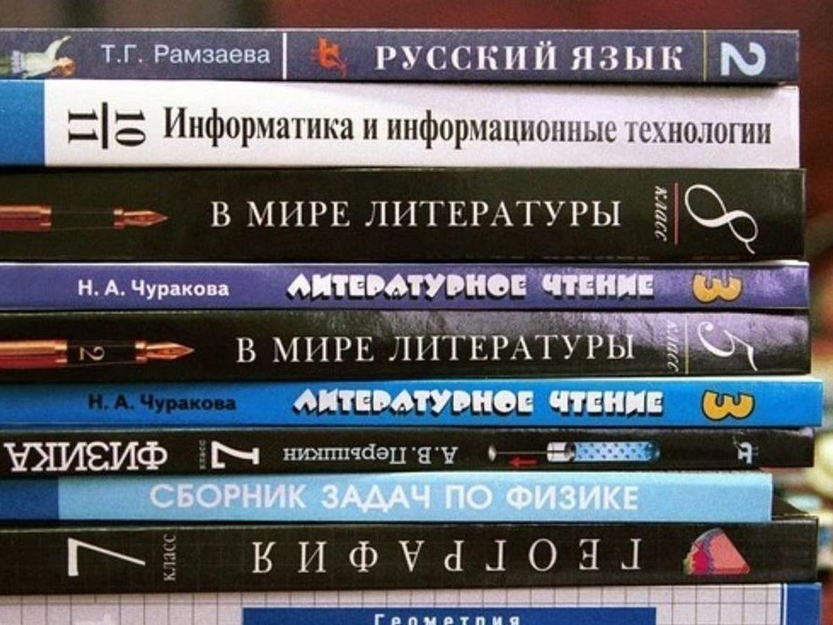 Учебник ссылка порносайт