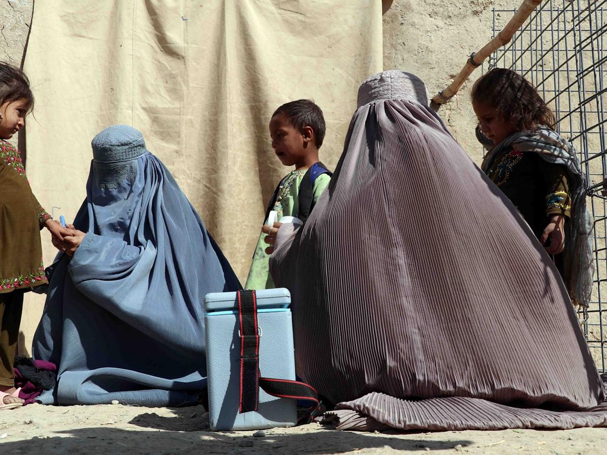Женщины Афганистан