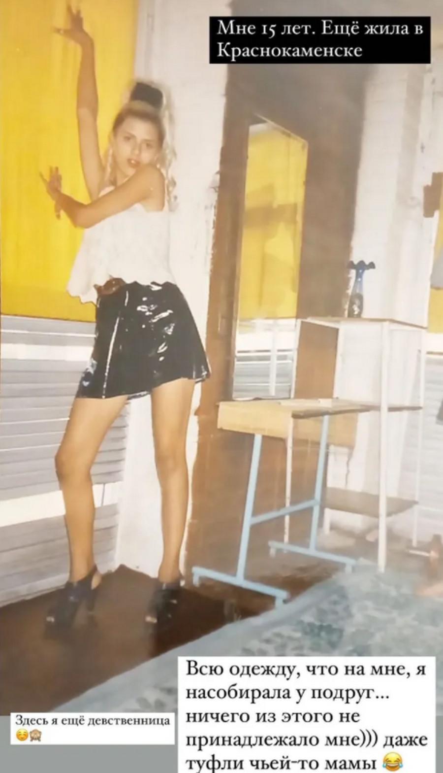 Виктория Боня показала на архивном фото, как выглядела до популярности