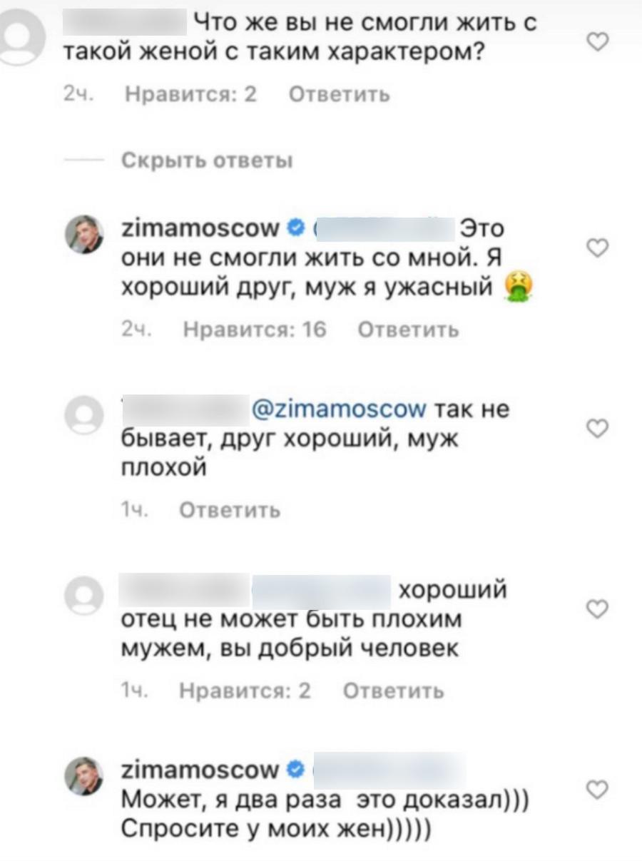 «Я ужасный муж»: Курбан Омаров раскрыл причину развода с Ксенией Бородиной