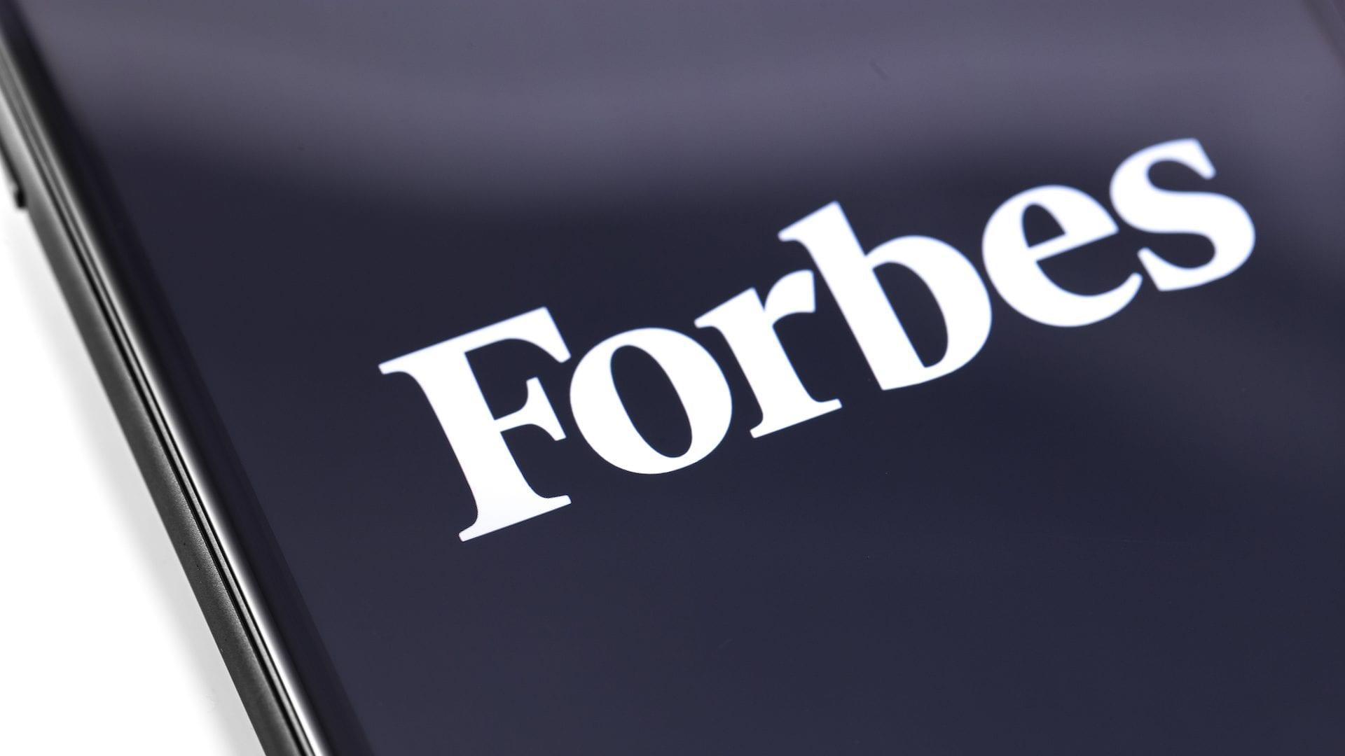 Богачи из Forbes: состояние самых богатых людей