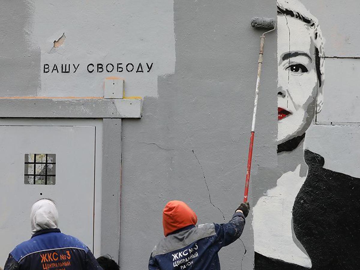 граффити с Марией Колесниковой