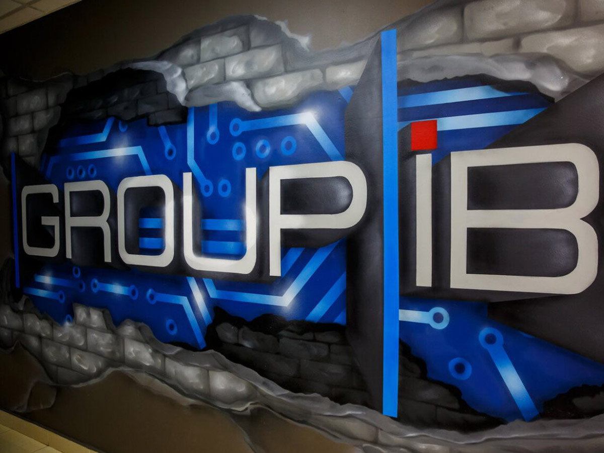 обыск в штаб-квартире Group-IB