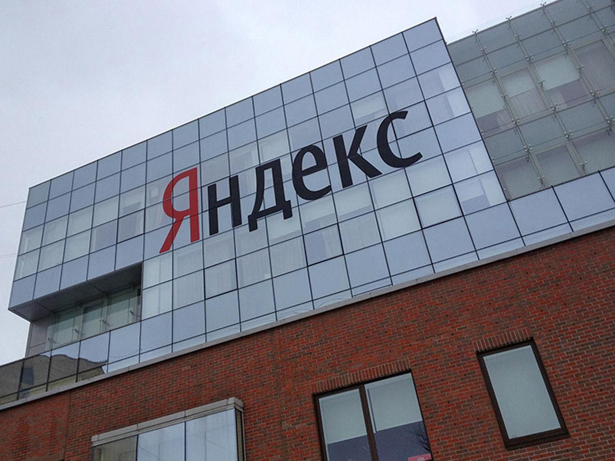 открылся «Яндекс Банк»