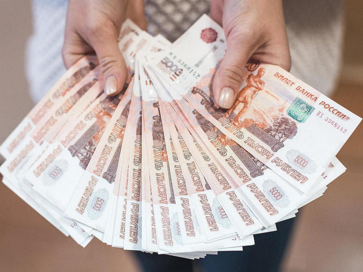 Названо число россиян с зарплатой больше 1 млн рублей