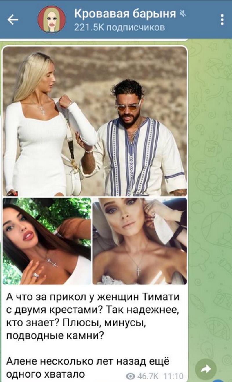 Дони и Шишкова