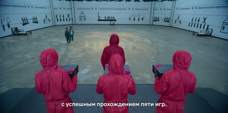 """""""Игра в кальмара"""": что мы знаем об актерах и о деталях сериала"""