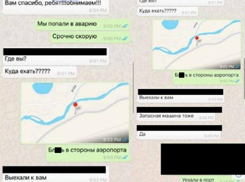 Скриншот Собчак после ДТП