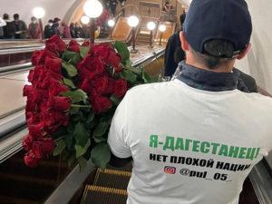 Дагестанец в метро