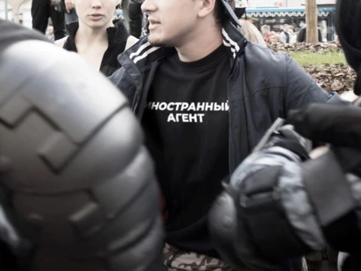 ФСБ список физлицом-«иноагент»